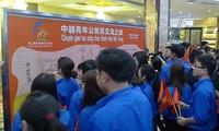 Participan vietnamitas en pre-Festival Juvenil Vietnam-China