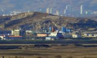 Corea del Sur prepara sistema de identificación por radiofrecuencia en Kaesong
