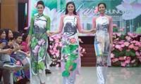 Desfile de moda destaca la belleza de la mujer vietnamita