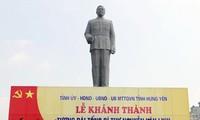 Inauguran monumento al fallecido secretario general del Partido Comunista de Vietnam Nguyen Van Linh