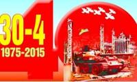 Mensajes de felicitación con motivo de la festividad de la victoria del 30 de abril