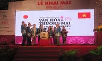 Vietnam y Japón fortalecen colaboración comercial bilateral