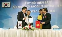 Industria de la confección textil de Vietnam atrae a inversores surcoreanos
