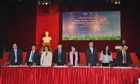 """Lanzan concurso """"Jóvenes estudian y trabajan según el ejemplo moral del presidente Ho Chi Minh"""""""