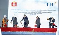 Inauguran proyecto de fabricación de productos lácteos de TH True Milk en Rusia