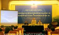 Vietnam y Laos buscan mejorar gestión fronteriza en la nueva etapa
