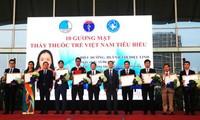 Honran a los 10 jóvenes médicos más sobresalientes de Vietnam en 2016