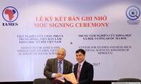Vietnam y Marruecos fomentan intercambio de información científica