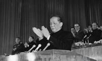 Dirigentes de Ciudad Ho Chi Minh rinden tributo a líder partidista Le Duan