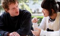 Estudiar el idioma para conocer mejor a Vietnam