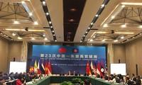 Reunión de alto nivel Asean-China reafirma voluntad común de impulsar cooperación multisectorial