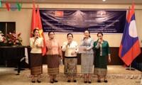Vietnam y Laos celebran un encuentro amistoso en Japón