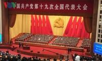 Inauguran el XIX Congreso del Partido Comunista de China