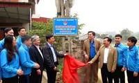 Localidades vietnamitas brindan apoyo a los trabajadores y los pobres