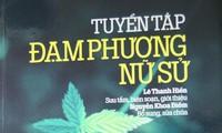 Memperkenalkan tentang wanita Vietnam yang tipikal dalam gerakan pembebasan wanita