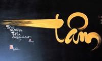 Memperkenalkan sepintas lintas tentang seni kaligrafi di Vietnam