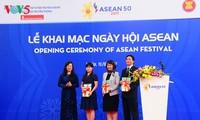 Pembukaan Festival ASEAN  2017