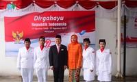 Dirgahayu Republik Indonesia yang ke-72