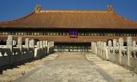Benteng Terlarang di Istana Kerajaan Hue