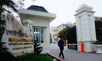 Perkenalan tentang Universitas dan Jurusan di Vietnam