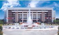 Memperkenalkan Univerisitas dan Jurusan di Vietnam