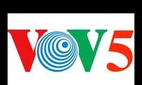 Pengumuman terkini dari VOV5