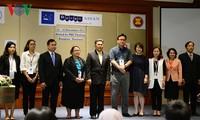 Perkemahan kalangan pemuda ASEAN tentang komunikasi