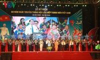 Ассоциация вьетнамской молодежи отмечает свое 60-летие