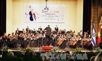 В Ханое прошел концерт дружбы «Израиль - Вьетнам»