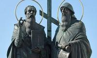 В Ханое отметили День болгарского просвещения, культуры и славянской письменности