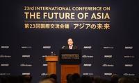 Общественность высоко оценивает обязательство Нгуен Суан Фука на конференции «Будущее Азии»