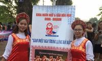 Русские мелодии в центре Ханоя