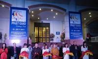 Открылась выставка изобразительного искусства, посвященная современному буддизму