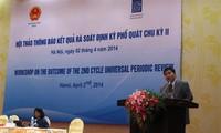越南人权保护状况普遍定期审议结果公布
