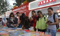 第9次胡志明市图书节吸引100多万人次观众前来参观
