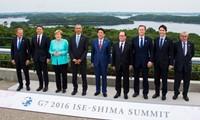 七国集团峰会闭幕