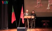 庆祝越南与葡萄牙邦交500周年
