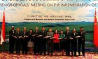 共同构建东海问题法律实施框架