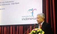 加强越南-印度尼西亚投资贸易促进活动