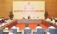 越南国会专职代表会议闭幕
