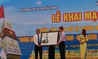 """""""黄沙长沙归属越南——历史和法理证据""""展在山萝省举行"""