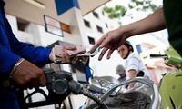 汽油价格下调