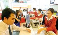 越南工商股份商业银行举行大优惠活动