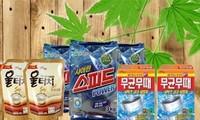 韩国商品展销会在胡志明市举行