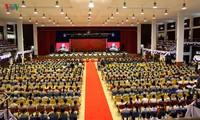 阮富仲:越老两国青年要积极推动越老关系发展