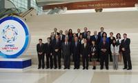 启发加强2017年亚太经合组织系列会议合作的构想