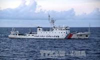 三艘中国船只进入中日存在争议的海域