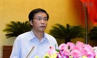 越南十四届国会常委会六次会议开幕