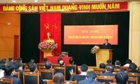 越共中央办公厅部署2017年任务
