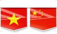 中国驻胡志明市总领事馆举行越中建交67周年招待会